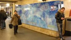 Decopanel aluminium-Sublimatie - Centraal Station Amsterdamn - Kunst | Centraal Station Amsterdam
